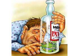 Деградация человека от алкоголизма нетрадиционные лечения алкоголизма